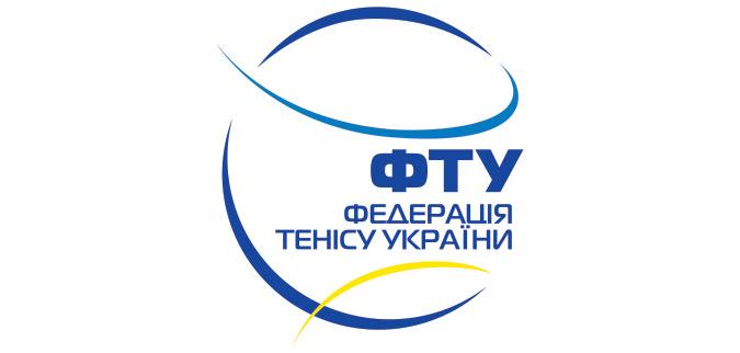 Протокол засідання Президії ФТУ